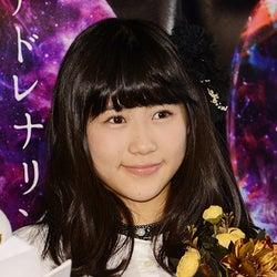 """元AKB48西野未姫、中居正広の""""どっきり""""に絶叫 リアクションに「凄まじい」「天才」"""