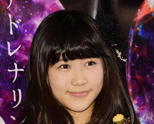 元AKB48西野未姫が「結婚に向かない神7」発表 衝撃エピソードも暴露