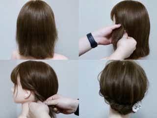【ミディアムヘアさん向け】簡単&崩れにくい!短くてもできるオシャレなまとめ髪アレンジ