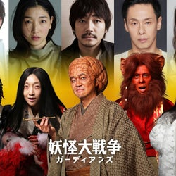 大島優子が雪女に 「妖怪大戦争 ガーディアンズ」新キャスト発表