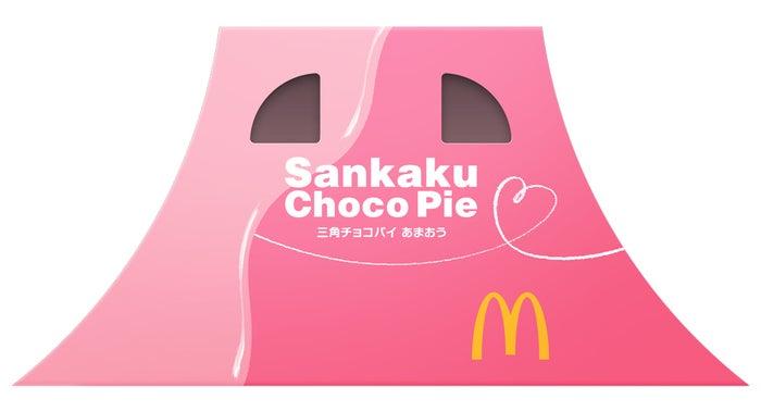 三角 チョコパイ あまおう/画像提供:日本マクドナルド