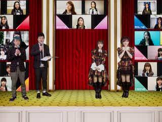 AKB48、7つの海外姉妹グループと集結 「AKB48 Group Asia Festival」オンライン開催決定