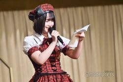 写真集発売決定を喜ぶ「AKB48矢作萌夏ソロコンサート~みんなまとめてすちにさせちゃうぞ~」 (C)モデルプレス