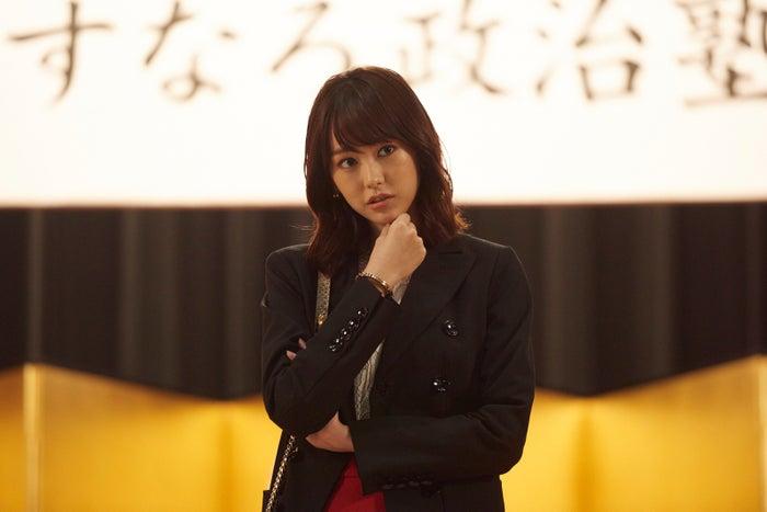 『リベンジgirl』場面カット(提供写真)