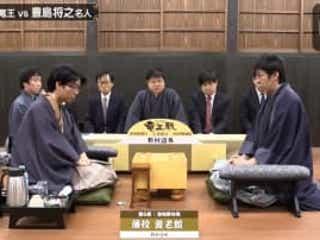 豊島将之名人、奪取なるか 広瀬章人竜王がさらに粘るか 第5局対局開始/将棋・竜王戦七番勝負