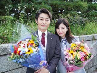 吉高由里子、涙のクランクアップ「キャパを超えてしまって泣いている」<正義のセ>