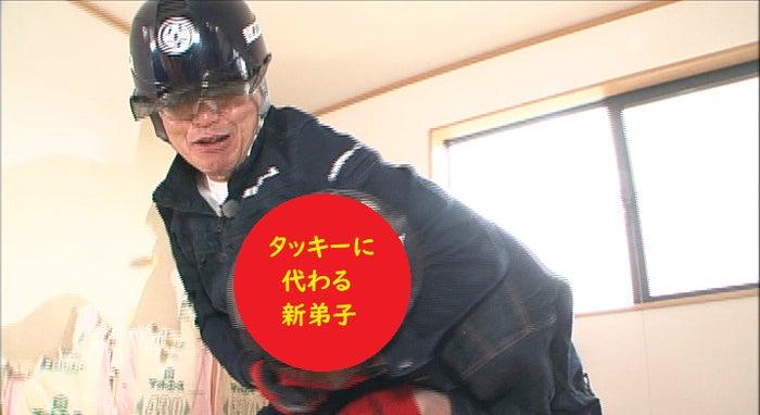 ヒロミのもとに新弟子現る (C)日本テレビ