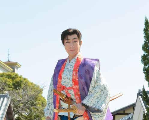 <カムカムエヴリバディ>尾上菊之助、銀幕の大スター役で朝ドラ初出演!「新鮮な気持ちで見ていただけるのでは」