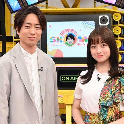橋本環奈、ギネス初挑戦で記録達成 嵐・櫻井翔と「ネメシス」秘話語る