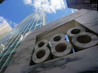 アルケゴスが破綻処理準備、取引銀行からの訴訟視野に=FT
