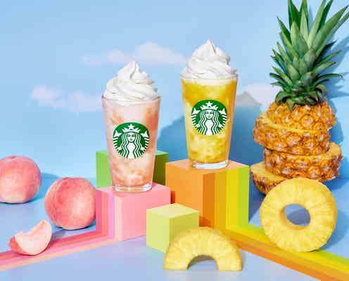 スタバ「GO パイナップル フラペチーノ」「GO ピーチ フラペチーノ」果実感あふれる夏フラぺ