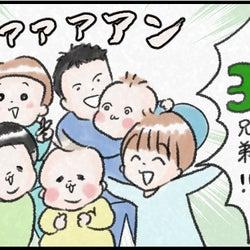 息子の友達が遊びにきた!男児6人に終始ハラハラどきどき…男の子ママの切なる願い【『まりげのケセラセラ日記 』】