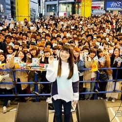 miwa、サプライズライブで渋谷騒然 ファン感涙のパフォーマンス