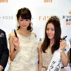 桐谷美玲、「まつげ美人選手権2012」グランプリの松浦彩乃さん