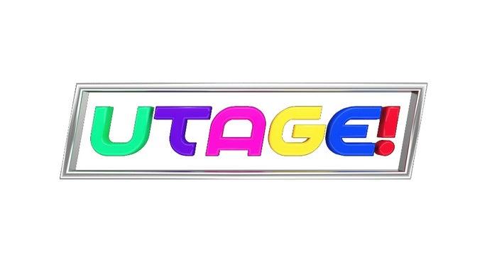 番組ロゴ(C)TBS
