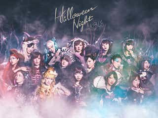今夜のMステは、番組史上初のハロウィンSP!AKB48、きゃりー、金爆、TOKIOらが登場