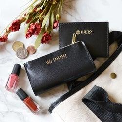 付録に見えない高級感♡ナノユニバースのレザー製二つ折り財布&カードケースsmart7月号