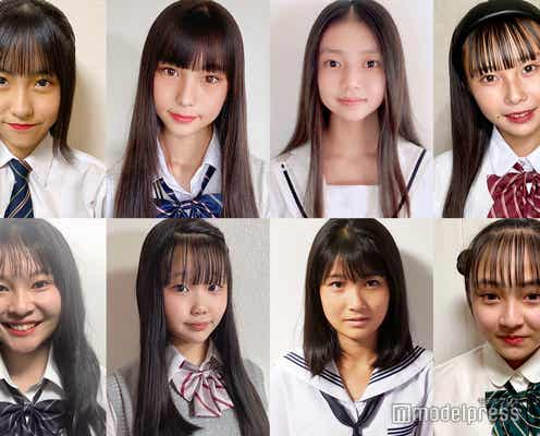 日本一かわいい女子中学生「JCミスコン2020」東日本Aブロック通過者発表 上位29人