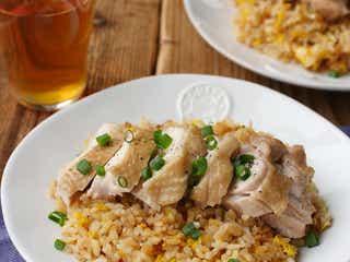 【炊飯器で簡単レシピ】ボリューム満点「チキンチャーハン」の作り方