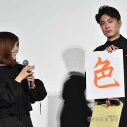山戸結希監督、間宮祥太朗 (C)モデルプレス