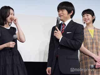 バカリズム、夏帆&臼田あさ美らとの久々再会に「ちょっとそわそわ」<架空OL日記>