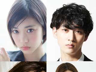 森川葵、上杉柊平ら追加キャスト発表 二階堂ふみ×吉沢亮「リバーズ・エッジ」