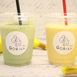 京都にバナナジュース専門店「ゴリラ」熟成バナナ&牛乳で作るシンプルな美味しさ