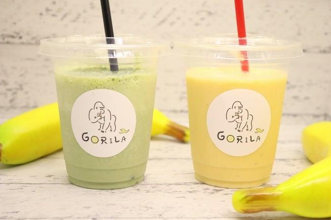 バナナジュース 各種¥480~550/画像提供:伊藤屋食品