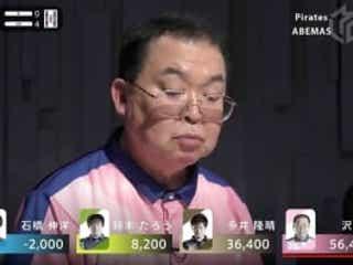 その男、豪運につき 沢崎誠が得意のラス親大逆襲で8勝目 驚愕の大局観 /麻雀・Mリーグ