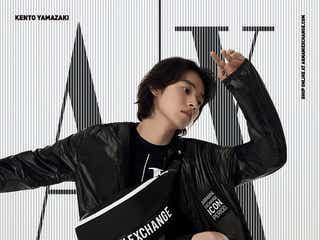 山崎賢人、日本人初4シーズン連続「A|X アルマーニ エクスチェンジ」モデル起用