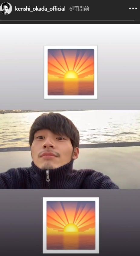 岡田健史Instagramストーリーズより