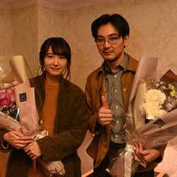 新垣結衣、松田龍平(写真提供:日本テレビ)