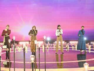 リトグリ、紅白リハで「足跡」歌唱 MAYU「ステージに立てなかった皆さんの思いも込めて」<紅白リハ1日目>