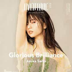 齋藤飛鳥「OVERTURE」No.022(C)Fujisan Magazine Service Co., Ltd. All Rights Reserved.