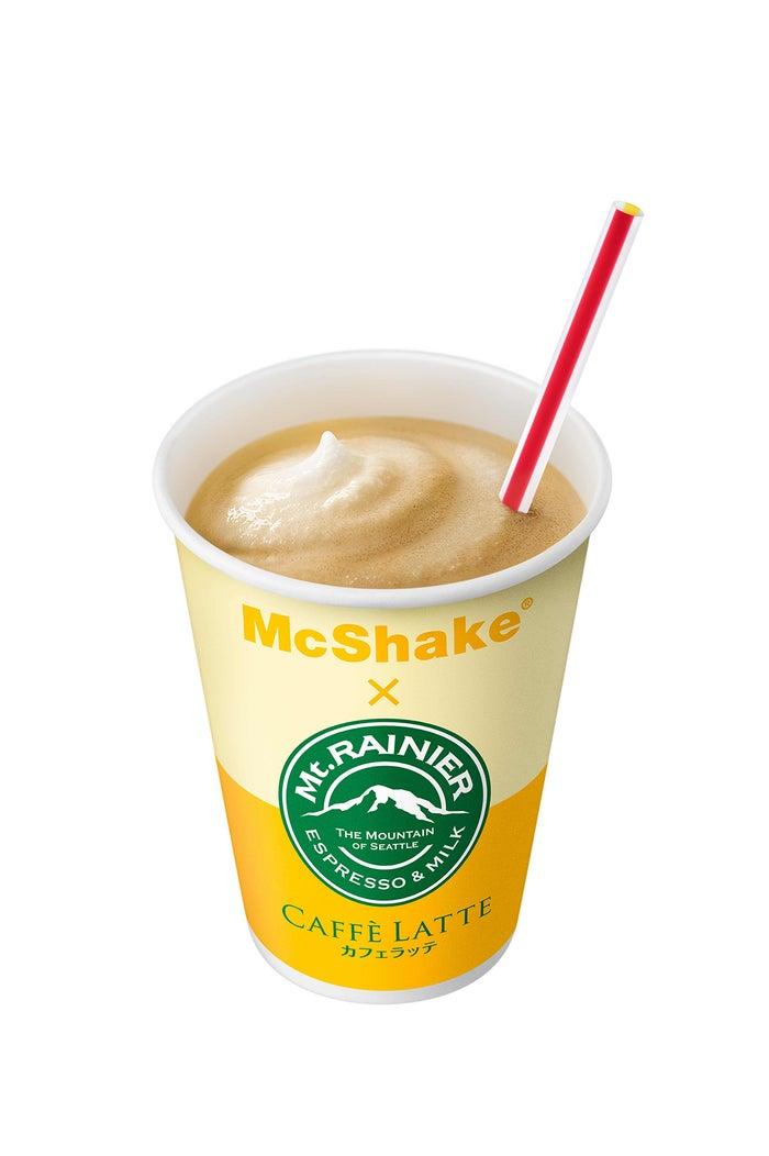 マックシェイク×マウントレーニア カフェラッテ味/画像提供:日本マクドナルド