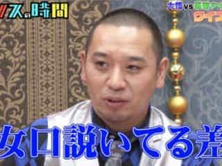 """千鳥・大悟が""""Mr.クイズ王""""伊沢拓司とガチクイズ対決!大悟は「女口説いてる差やろうな」と余裕"""