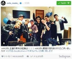 三代目JSB、EXILE HIROと「新年決起集会!」 豪華集合ショットに反響