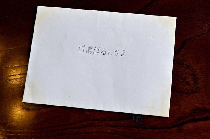 日高陽斗が保管していた謎の手紙「天国と地獄 ~サイコな2人~」第7話より(C)TBS