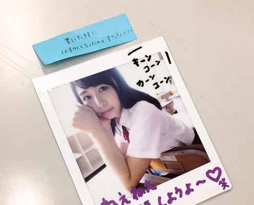 欅坂46長濱ねる「恥ずかしい」写真集お蔵入りカット公開<ここから>