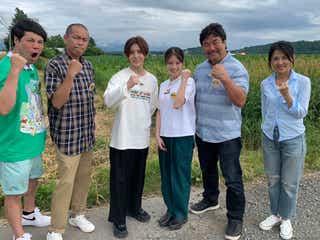 Hey! Say! JUMP山田涼介、今田美桜と「乗り継ぎ旅」参戦 先輩についてたっぷりトーク