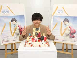 Hey! Say! JUMP薮宏太、舞台に向け食事制限 メンバーの優しさに「ほっこり」<ハル>