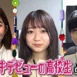 タルちゃん、まいきち、さなり(C)日本テレビ