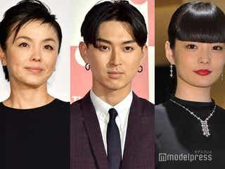 松田翔太&秋元梢の結婚に母・松田美由紀がコメント