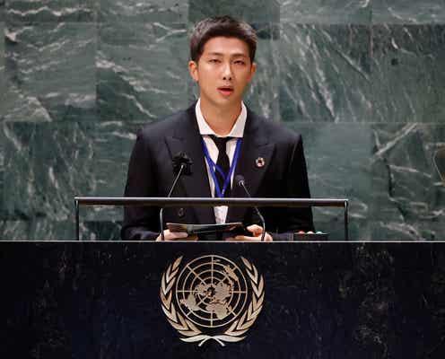 「可能性と希望を信じていれば、新しい道を発見できる」──BTSが国連総会で演説! パフォーマンス映像を公開。