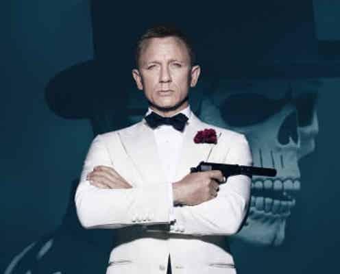 """007最新作公開直前に""""ダニエルボンド""""をおさらい!『007 スペクター』地上波放送決定"""