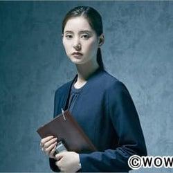 新木優子が記者役初挑戦。中山七里原作の「セイレーンの懺悔」が連ドラ化