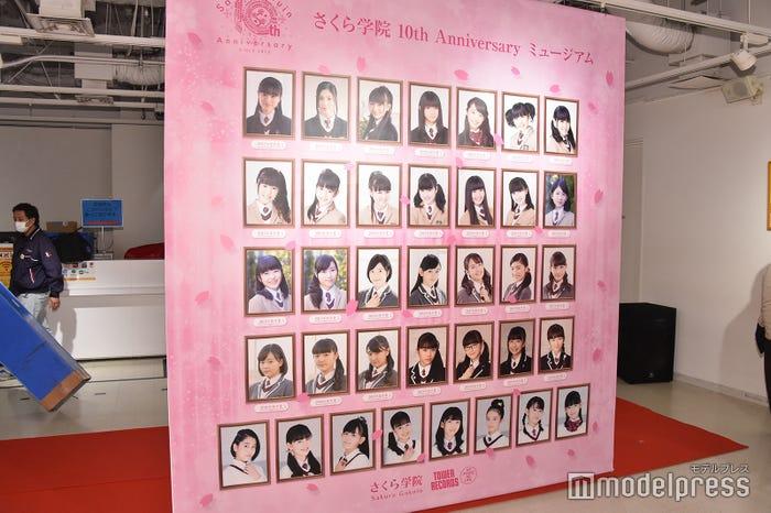 「さくら学院 10th ANNIVERSARY MUSEUM produced by TOWER RECORDS」(C)モデルプレス
