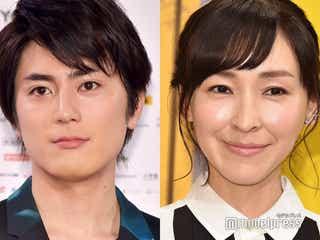 麻生久美子ファンの間宮祥太朗、夫の前で大胆告白していた