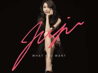 JUJU、最新アルバム『WHAT YOU WANT』特典映像を公開!表参道ヒルズにてJUJUクリスマススペシャルライブ開催も決定