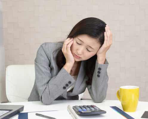 いくつ当てはまる?「関わると疲れる人」の特徴6つ